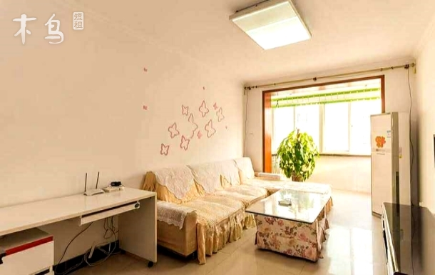 奥林匹克公园舒适两居室公寓