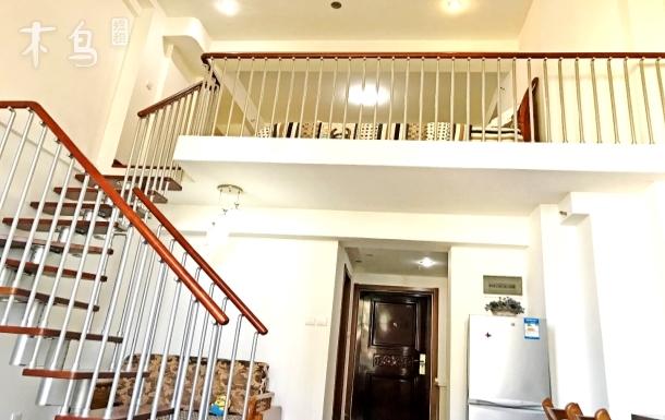 威海公园,海上公园舒适LOFT六人公寓