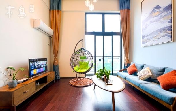 汉溪长隆 星河湾酒店旁 豪华装修 北欧风格大床房 复式一房一厅
