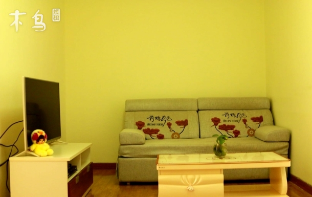6.[儿童医院]附近温馨舒适大一居室