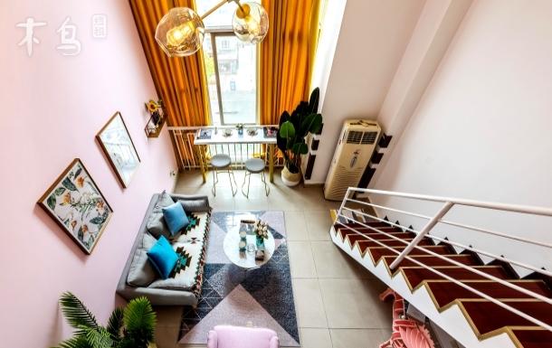 宽窄巷 锦里 静姐姐的粉色质感复式大床房
