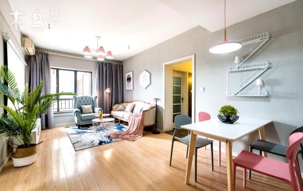 夏至公 寓设计师宽窄巷子的温暖两居室