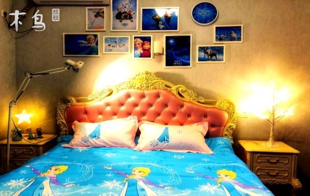 上海迪士尼乐园附近卡通主题民宿双床套房(冰雪奇缘)