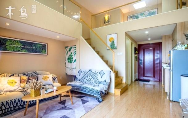城西银泰、五洲国际广场河畔温馨舒适loft