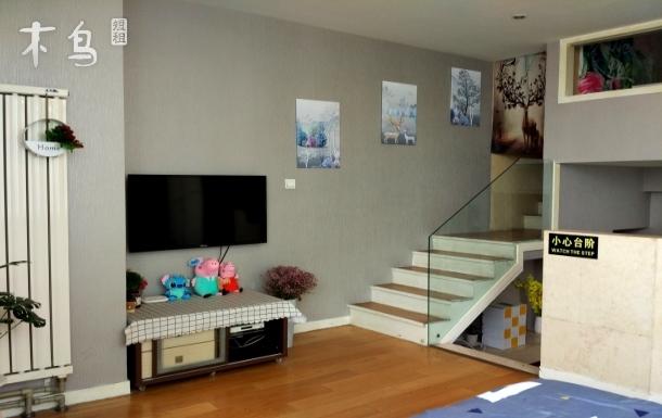 大悦城西南角豪华LOFT复试一室4人家庭套房