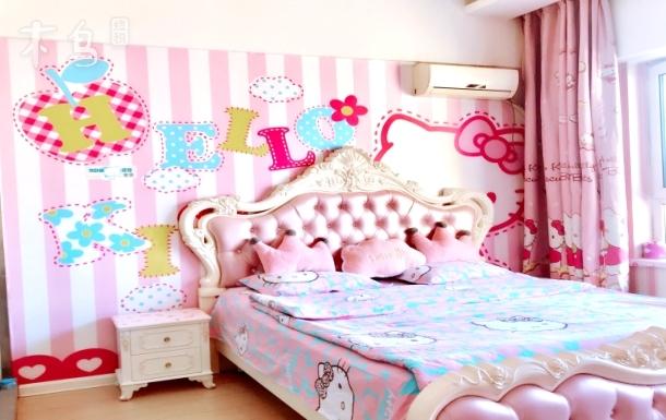 沈阳站太原街万达 Pink Hello Kitty主题房
