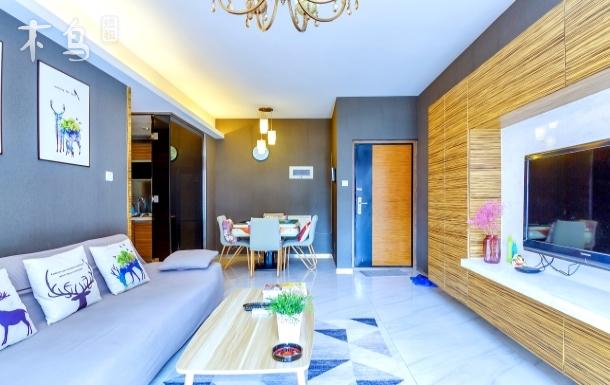 鹭岛国际日式简约风格带麻将桌宽敞套二