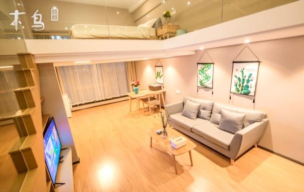 致家公寓阿里巴巴西溪湿地风情复式双床房