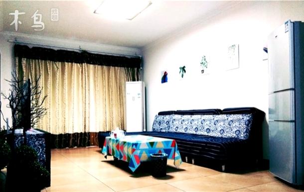 北客站首创国际城温馨两居室