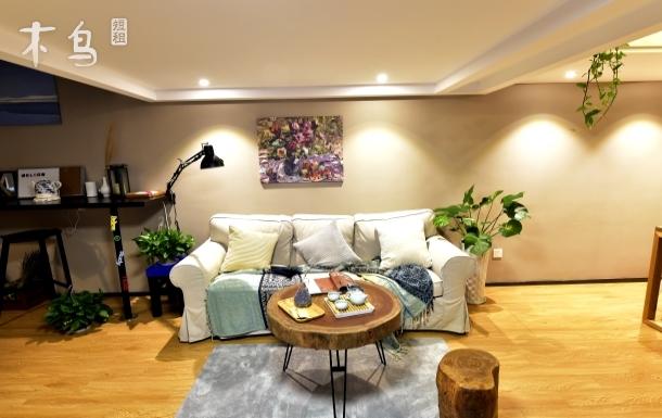轻奢Loft公寓 紧邻阿里巴巴、海创园、