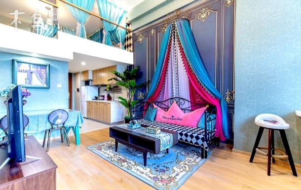 【拾忆】下沙大学城金沙湖下沙西地铁口直达西湖复式loft公寓复古公主房