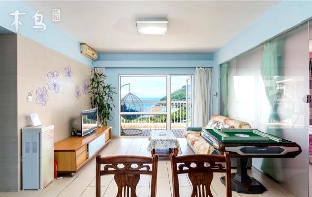 三亚那山那海度假公寓