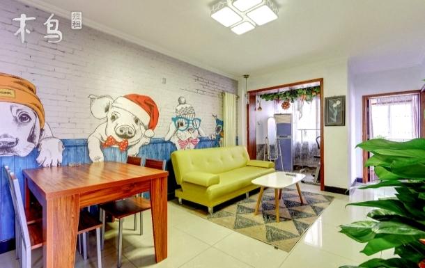 北京西站天安门故宫307医院紧邻双地铁舒适三居