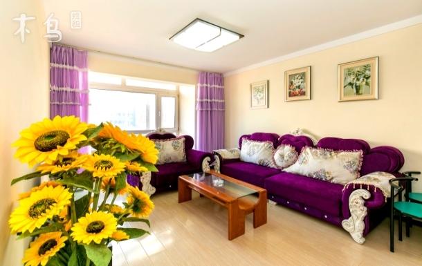 沈阳火车站 两室一厅三张床六人房麻将房聚会房家庭房
