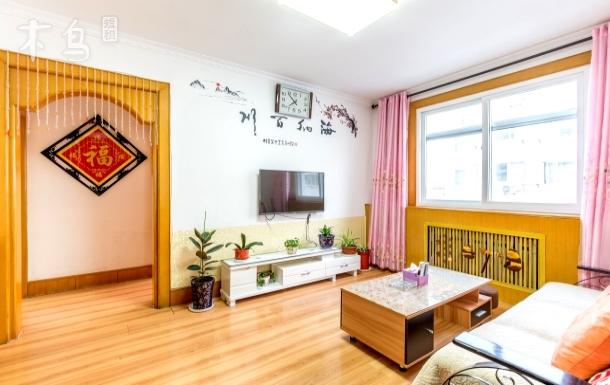 长岛新兴海岸公寓 三室一厅