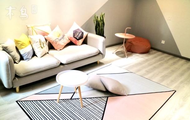【粉色波波球】一居室套房| 出门就是春熙路太古里|配有投影仪