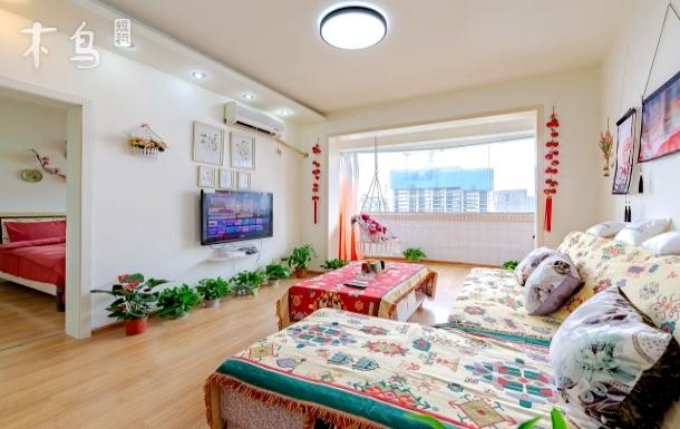 【栖迟】/春熙路/宽窄巷子/近地铁/波西米亚风智能家居两居室
