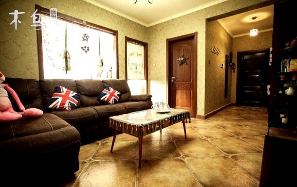《锦时家》暖时光两居室,明城墙地铁口