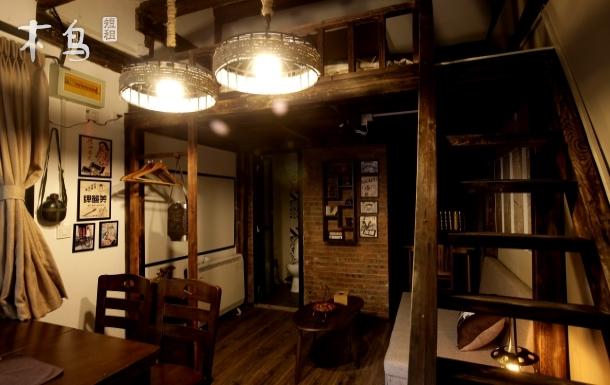 露台小院loft2步行雍和宫孔庙地铁簋街近南锣鼓巷