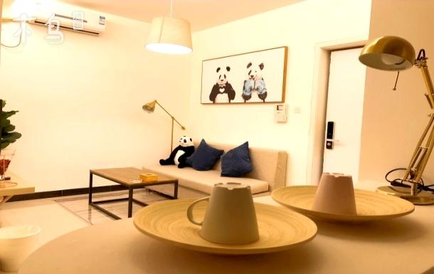 宽窄巷子新城市广场熊猫主题简约公寓