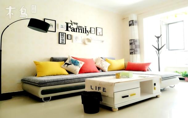 近大明宫 万达 小清新两居室 舒适双床
