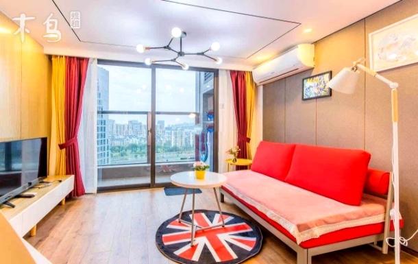 【双卧双卫】杭州滨江区有阳台loft复式两居室近地铁口有地下停车场