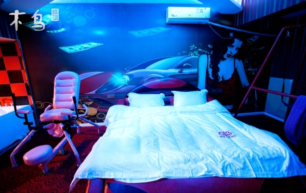 速度与激情跑车特色主题房冲浪浴缸(熊猫基地)