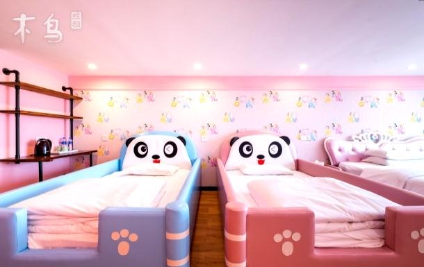 敏捷华美国际 长隆熊猫家庭3床房
