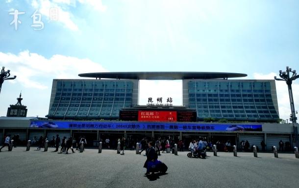 北京路商业步行街怡和商业大厦两居