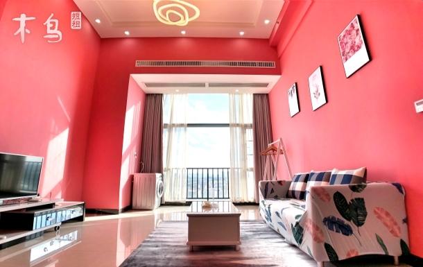 【广州南站长隆精品公寓】粉红火烈鸟主题复式大床房