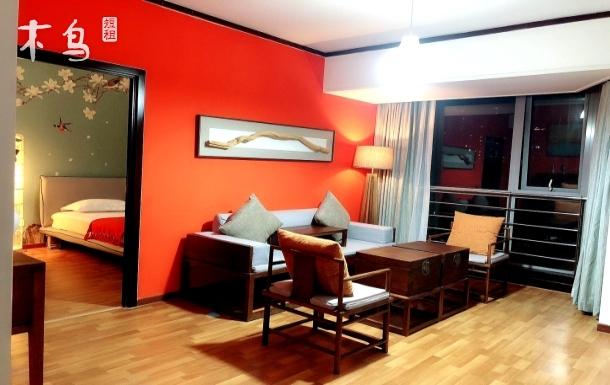 奢靡豪华中式一室一厅 东直门,簋街 近地铁