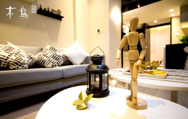 商旅、约会,loft北欧风格,有温度的家