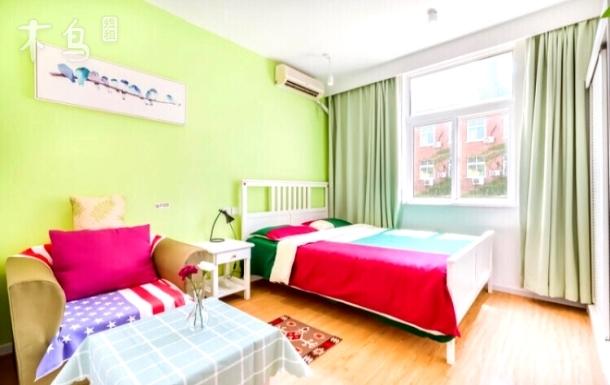 Lefull Hotel Apartment
