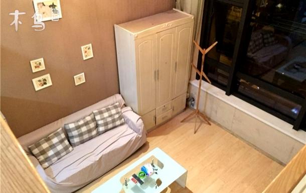浙大旁 西城纪  复式温馨大床房