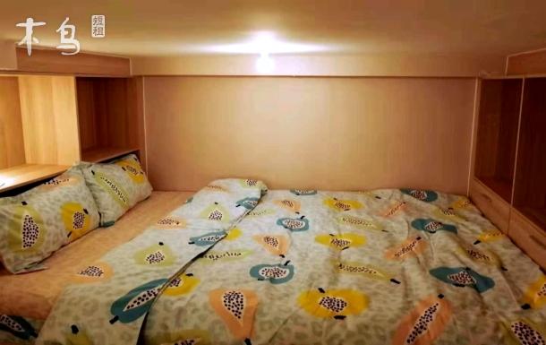 【小时光】地铁苹果园站 门头沟复式温馨大床房