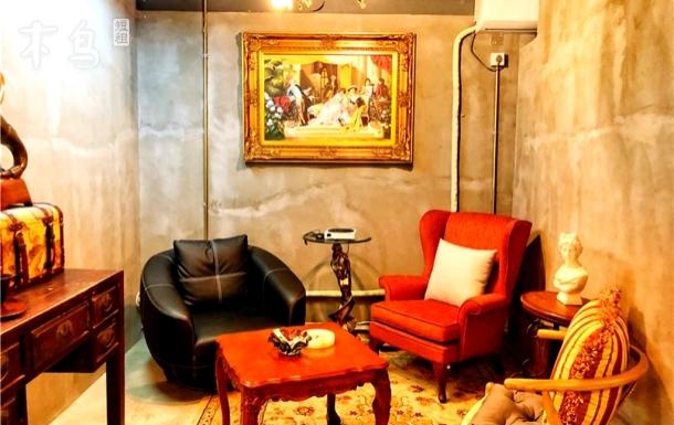 西湖边法式长廊&独立酒吧台两居浪漫套房