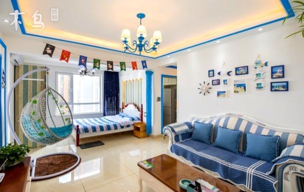 临近工贸学校 地中海风情一居室