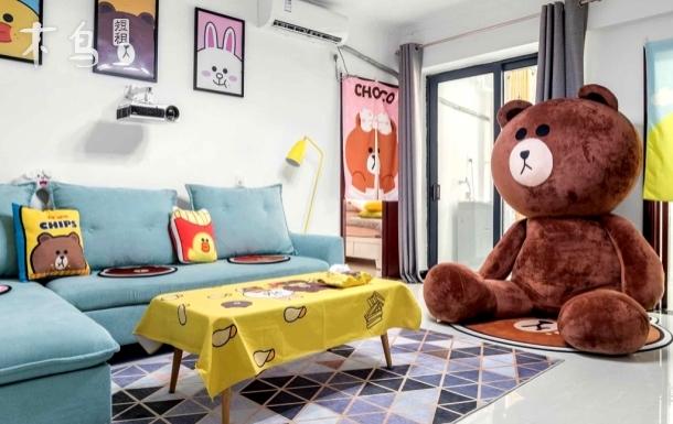『寻调』二七万达布朗熊巨幕投影私人影院花园一居室