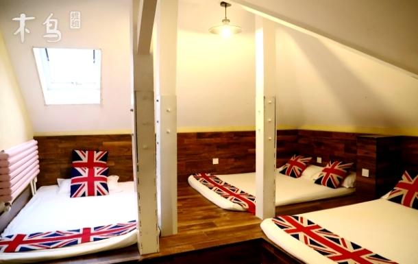 第一海水浴场鲁迅公园德国榻榻米多床房独立厨卫