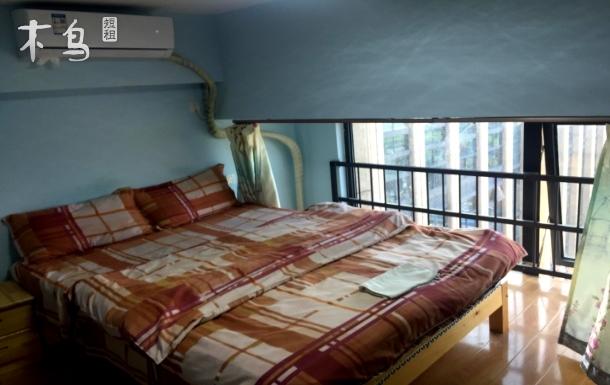 近泗泾地铁口 欢乐谷 豪华单间大床房