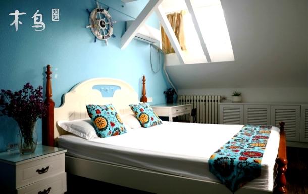第一海水浴场鲁迅公园德国别墅地中海大床房独立厨卫地铁暖气