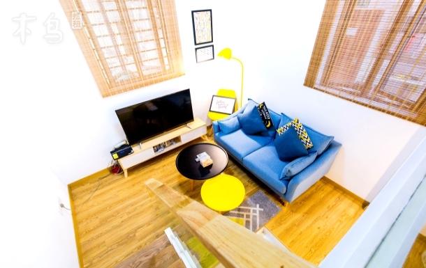 中山公园/静安寺精装舒适loft一居室