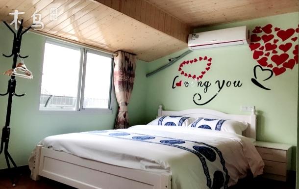 度假区周边周桥公寓LOVE主题大床房 双早