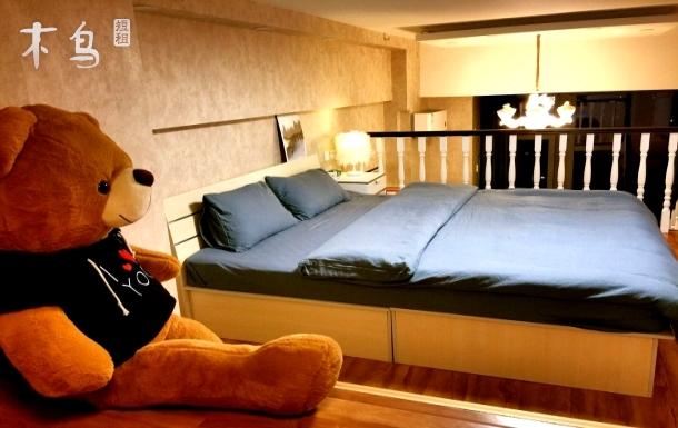 【遇见】遇见便是最好的时光,门头沟美式LOFT套房,1.8米大床