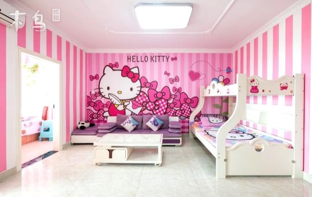 偶寓·金茂海景花园 Hello Kitty亲子家庭2房