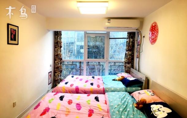 北京站.协和.同仁医院阳光双床公寓