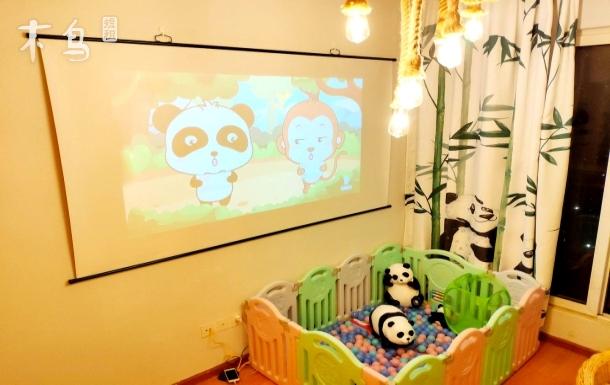 《亲亲*乐园》熊猫基地一公里/成都东站/春熙路两居