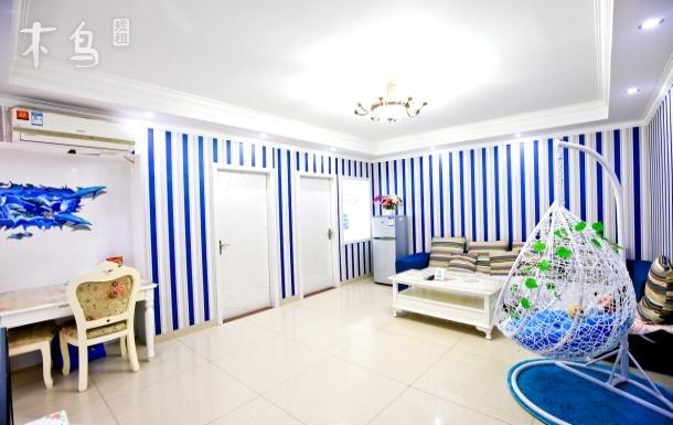 三亚大东海浪漫鱼高层舒适两房
