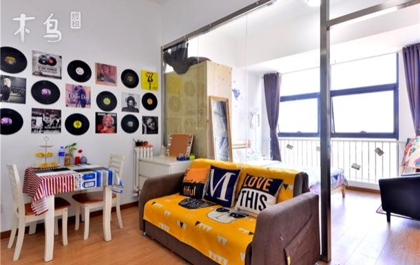 【双子座】艺术惬意空间 地铁口购物娱乐一体 一居室