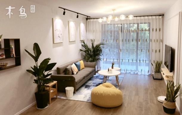 宽窄巷子旁超大阳台品质生活空间两房
